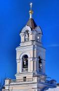 Спасо-Вифанский монастырь. Колокольня - Сергиев Посад - Сергиево-Посадский городской округ - Московская область