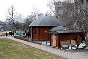Церковь Рождества Пресвятой Богородицы - Киев - Киев, город - Украина, Киевская область