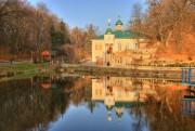 Киев. Скит Рождества Пресвятой Богородицы в Церковщине