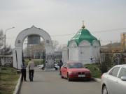 Красноярск. Воскресения Христова, часовня