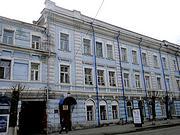 Красноярск. Татианы, церковь