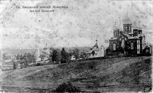 Никольский женский монастырь, Лежнево