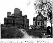 Никольский женский монастырь - Лежнево - Лежневский район - Ивановская область