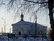 Кунгур. Алексия, митрополита Московского, церковь