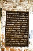 Часовня Казанской иконы Божией Матери - Пестово - Борисоглебский район - Ярославская область