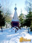 Кинешма. Часовня в память второй битвы с поляками в 1609 году (новая)