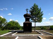 Неизвестная часовня - Добрунь - Суземский район - Брянская область