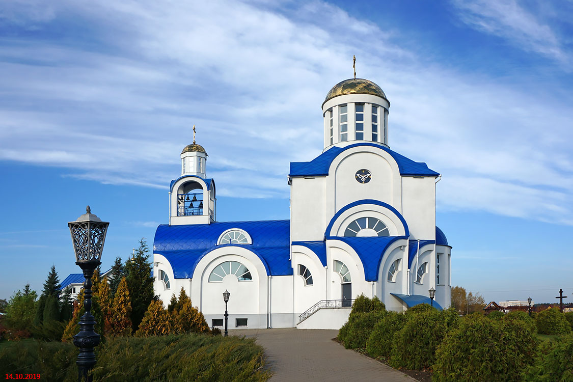 Беларусь, Минская область, Смолевичский район, Жодино. Церковь иконы Божией Матери
