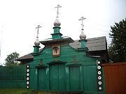 Моленная Покрова Пресвятой Богородицы - Злынка - Злынковский район - Брянская область