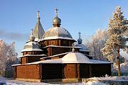 Церковь Димитрия Прилуцкого - Оленегорск - Оленегорск, город - Мурманская область