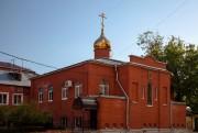 Церковь Веры, Надежды, Любови и матери их Софии - Самара - Самара, город - Самарская область