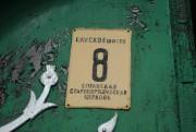 Неизвестная старообрядческая моленная - Елгава - Елгавский край, г. Елгава - Латвия
