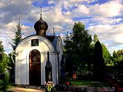 Неизвестная часовня - Чехов - Чеховский городской округ - Московская область