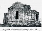 Никольский женский монастырь. Церковь Николая Чудотворца - Лежнево - Лежневский район - Ивановская область