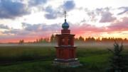 Часовня-столп Серафима Саровского - Колуберево - Ковровский район и г. Ковров - Владимирская область