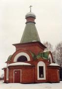 Церковь Всех Святых - Ликино-Дулёво - Орехово-Зуевский городской округ - Московская область