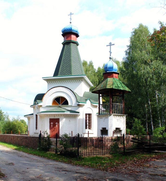 Московская область, Орехово-Зуевский городской округ, Ликино-Дулёво. Церковь Всех Святых, фотография.
