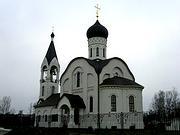 Церковь Воскресения Христова в Толстопальцеве - Внуково - Западный административный округ (ЗАО) - г. Москва