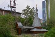 Церковь Троицы Живоначальной - Улан-Удэ - Улан-Удэ, город - Республика Бурятия