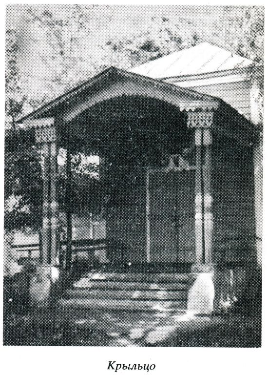 Церковь Параскевы Пятницы, Шумиловка