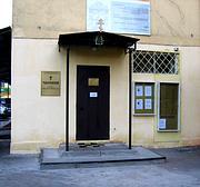Часовня Серафима Вырицкого в Апраксином дворе - Центральный район - Санкт-Петербург - г. Санкт-Петербург