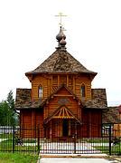 Церковь Кирилла и Мефодия - Кутьино - Волоколамский городской округ - Московская область
