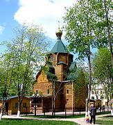 Церковь Иоанна Кронштадтского - Белгород - Белгород, город - Белгородская область