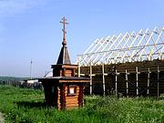 Неизвестная часовня - Костино - Орехово-Зуевский городской округ - Московская область
