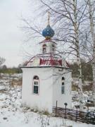 Ногинская. Часовня-купальня на Святом источнике Иоанна Предтечи