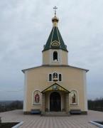 Ингулка. Илии Пророка, церковь