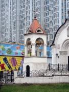 Церковь Владимира, митрополита Киевского в Свиблове (новая) - Свиблово - Северо-Восточный административный округ (СВАО) - г. Москва