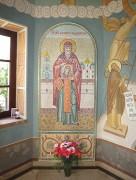 Басманный. Новомучеников Сергия, Павла и Александра в Покровском, часовня