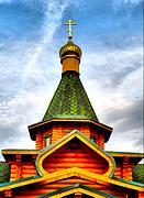 Церковь Новомучеников и исповедников Церкви Русской - Радужный - Радужный, город - Владимирская область