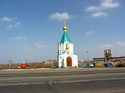 Часовня Николая Чудотворца - Кемерово - Кемерово, город - Кемеровская область