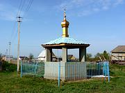 Часовня Евгения Мелитинского - Исаково - Зеленодольский район - Республика Татарстан