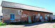 Церковь Троицы Живоначальной (старая) - Шуйское - Междуреченский район - Вологодская область