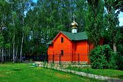 Киев. Иоасафа Белгородского (на Нивках), церковь