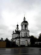 Церковь Рождества Пресвятой Богородицы - Григорьевское - Ярославский район - Ярославская область