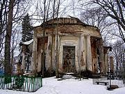 Церковь Спаса Всемилостивого - Александрово - Порховский район - Псковская область