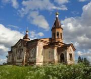 Кончезеро. Троицы Живоначальной, церковь