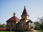 Церковь Илии Пророка в Дежнёвке - Уфа - Уфа, город - Республика Башкортостан