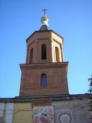 Церковь Рождества Христова - Саратов - Саратов, город - Саратовская область