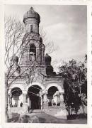 Церковь Владимира равноапостольного - Михайлов Погост - Локнянский район - Псковская область