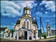 Курск. Царственных страстотерпцев, церковь