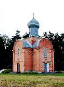 Мышковичи. Троицы Живоначальной, церковь