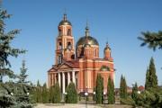 Строитель. Новомучеников и исповедников Белгородских, церковь