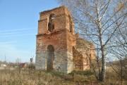 Церковь Николая Чудотворца - Слободское - Ефремов, город - Тульская область