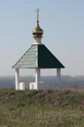 Часовня в память церкви Рождества Богородицы - Лаврово - Ефремов, город - Тульская область