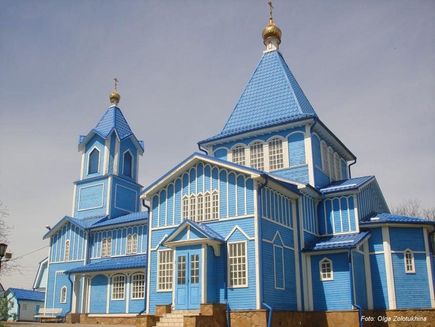 Ставропольский край, Ессентуки, город, Ессентуки. Церковь Николая Чудотворца, фотография. фасады