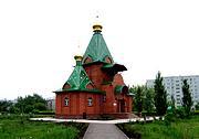Церковь Спаса Нерукотворного Образа - Омск - Омск, город - Омская область